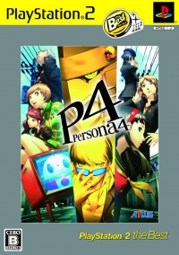 Persona 4 - Playstation 2 the Best Box Art