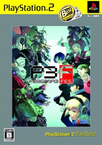 Persona 3 FES - Playstation 2 the Best Box Art