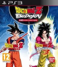 Dragon Ball Z: Budokai - HD Collection [IT] Box Art