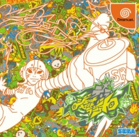 De La Jet Set Radio Box Art