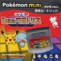 Pokemon Shock Tetris Box Art
