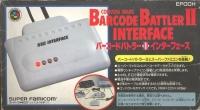 Barcode Battler II Interface Box Art