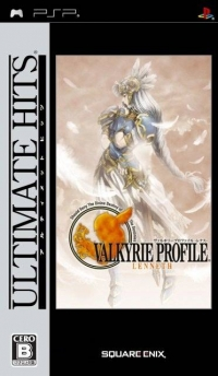 Valkyrie Profile: Lenneth (Ultimate Hits) Box Art