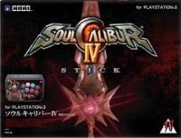Hori SoulCalibur IV Stick Box Art