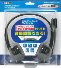 Hori Stereo Headset 3 W Volume Box Art