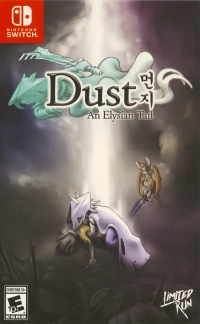 Dust: An Elysian Tail (Dust cover) Box Art
