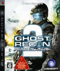 Tom Clancy's Ghost Recon: Advanced Warfighter 2 Box Art