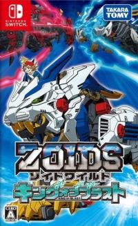 Zoids Wild: King of Blast Box Art