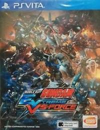Mobile Suit Gundam Extreme VS-Force Box Art