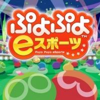 Puyo Puyo eSports Box Art