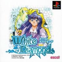 White Diamond Box Art