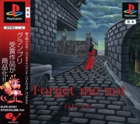 Forget Me Not: Palette Box Art
