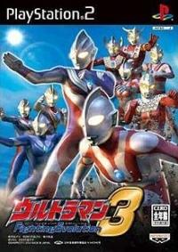Ultraman Fighting Evolution 3 Box Art