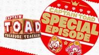 Captain Toad Treasure Tracker Special Episode Bundle Box Art