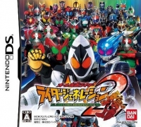 All Kamen Rider: Rider Generation 2 Box Art