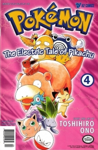 Pokémon: The Electric Tale of Pikachu #4 Box Art