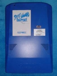 Street Fighter Alpha Box Art