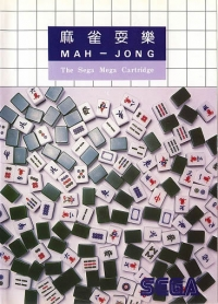 Mah-Jong Box Art