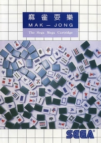Mak-Jong Box Art