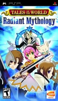 Tales of the World: Radiant Mythology Box Art