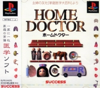 Home Doctor Box Art