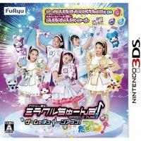 Idol x Warrior Miracle Tunes! Game de Tune Up! Dapun! Box Art