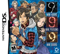 999: Nine Hours, Nine Persons, Nine Doors Box Art