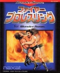 Fire Pro Wrestling for WonderSwan Box Art