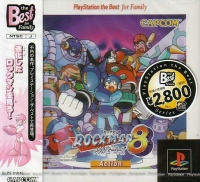 Rockman 8: Metal Heroes - PlayStation the Best Box Art