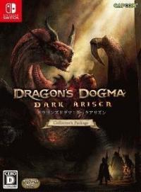 Dragon's Dogma: Dark Arisen - Collector's Package Box Art