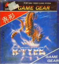 R-Type Box Art