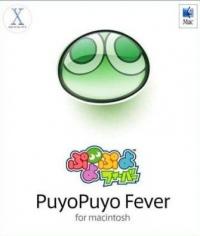 PuyoPuyo Fever Box Art