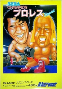 Champion Prowres Special Box Art