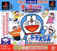 Kids Station: Doraemon: Himitsu no Yojigen Pocket Box Art