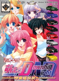 Moero Downhill Night Box Art