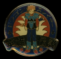 Mega RPG Project pin badge - Dragon Slayer: Eiyuu Densetsu Box Art
