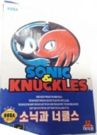 Sonic & Knuckles (Hi-Com) Box Art