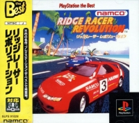 Ridge Racer Revolution - PlayStation the Best Box Art