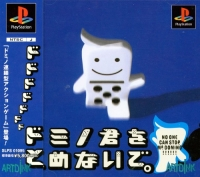 No One Can Stop Mr. Domino Box Art