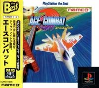 Ace Combat - PlayStation the Best Box Art