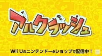 Nintendo Game Seminar 2014: Arucrash Box Art
