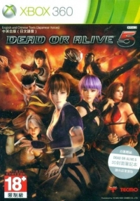 Dead or Alive 5 Box Art