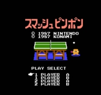 Smash Ping Pong Box Art