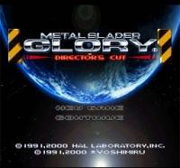 Metal Slader Glory: Director's Cut Box Art
