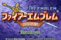 Fire Emblem: Fūin no Tsurugi Box Art
