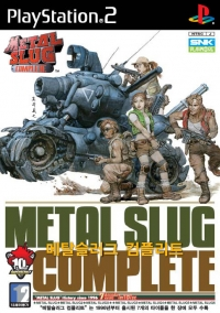 Metal Slug Complete Box Art