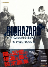 Inside of Biohazard: The Darkside Chronicles Box Art