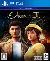 Shenmue III - Day 1 Edition Box Art