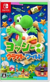 Yoshi Craft World Box Art