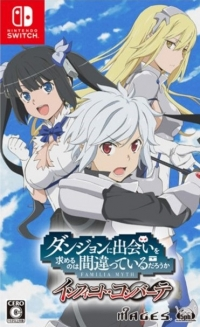 Is It Wrong to Try to Pick Up Girls in a Dungeon? Infinite Combat Box Art
